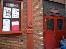 La MaMa Experimental Theatre Club