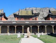 Lama Monastery In Tsetserleg