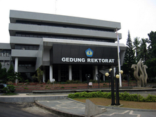 The Rectorate Building Of Lampung University