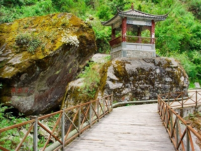 Landscape Around Dali In Yunnan