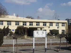 Langfang estación de tren