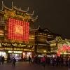 Lantern Festival In Yuyuan Garden - Shanghai