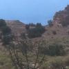 La Puebla Badlands