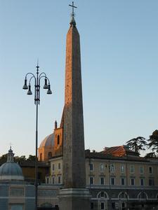 Lateranense - Rome - Italy