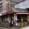 Laurie Beechman Theatre