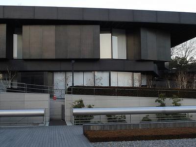 Leeum, Samsung Museum Of Art - Hannam-dong