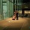Leeum, Samsung Museum Of Art - View