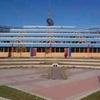 Lester B. Pearson High School