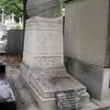Grave Of Urbain Le Verrier