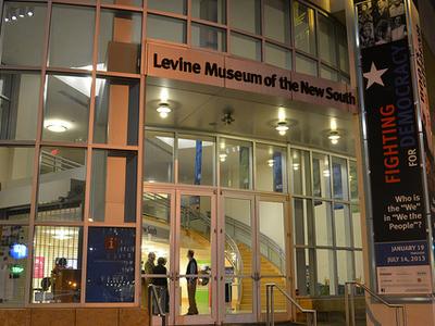 Levine Museum Entrance