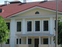 Lielvircava Manor House