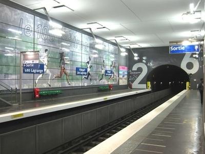 Line 7 Platforms At Villejuif - Léo Lagrange