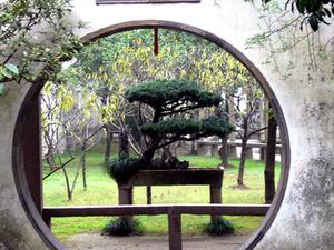 Jardines clásicos de Suzhou