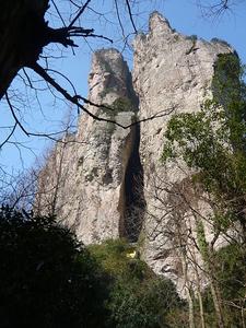 Lingfeng Peak. The Big Crack Is The Guanyin Cave