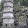 Pagoda Containing Huili's Ashes