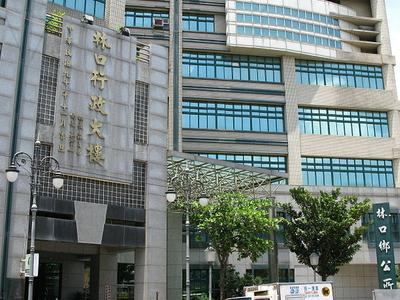 Linkou District Office