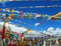 Tibet Autonomous Region
