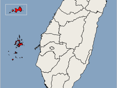 Location Of Penghu Kinmen Lienchiang Counties