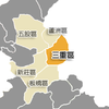 Location Of Sanchong In Western New Taipei