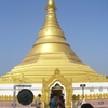 Lokamani Cula Pagoda Lumbini
