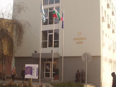 Lom  Town  Hall