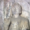 Longmen Hidden Stream Temple Cave