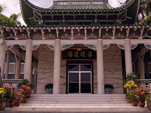 Lon Wa Templo Budista