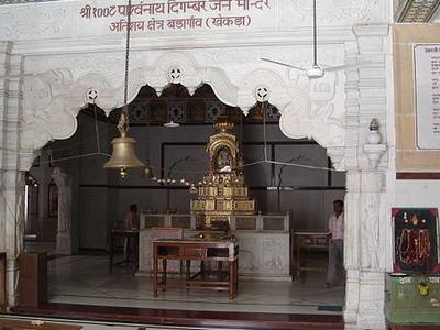 Lord Parshvanath Temple