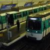 Lourmel Station