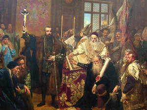 Lublin History Museum