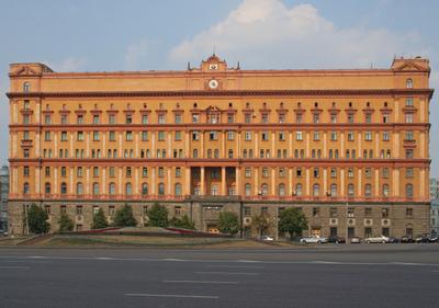 Lubyanka Building