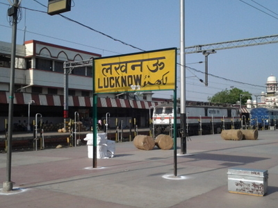 Lucknow Charbagh Railway Station