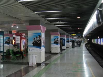 Lujiazui Station Line 2 Platform