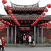 Lukang Lung Shan Temple 2004
