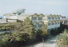 Lunglei-Government College