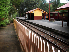 Lakeside Railway Station