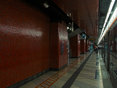 Tung Chung Line Platform No 4