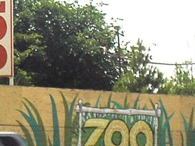 Park Exterior And Sign