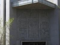 Museu de História da Igreja