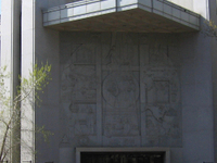 Museo de Historia de la Iglesia
