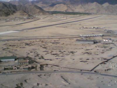 Leh Kushok Bakula Rinpoche Airport