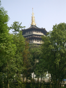 Close-up Of The Pagoda