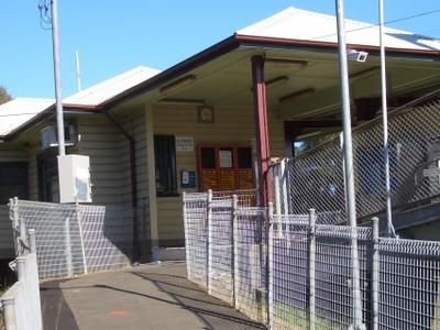 Leightonfield Railway Station
