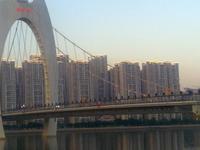 Liede Bridge