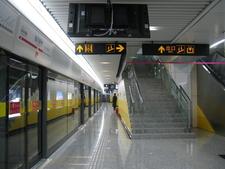 Linyi Xincun Station