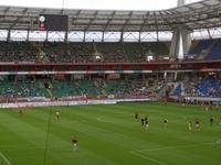 Lokomotiv Stadium (Moscú)