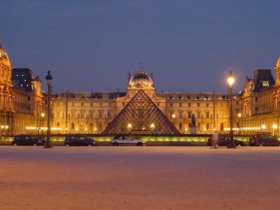 Louvre Pyramid At Night