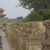 Gate To The Wanping Fortress