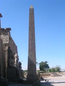 TheRed Granite Obelisk