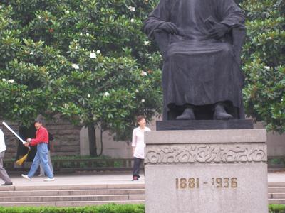 Lu Xun Park